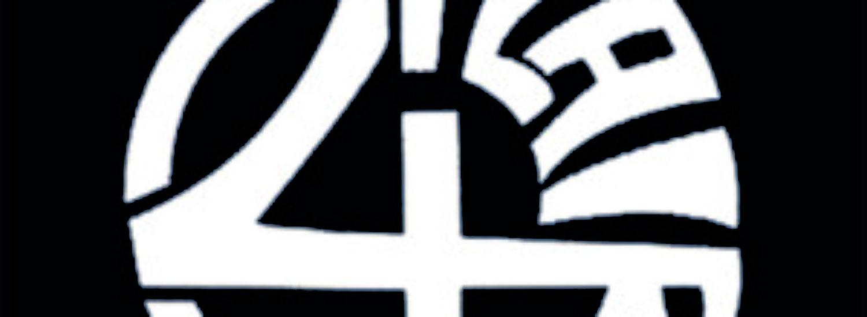 4Flair 002 Logo wB 300x300